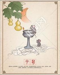 关于鼠的36棋牌游戏中心官方下载