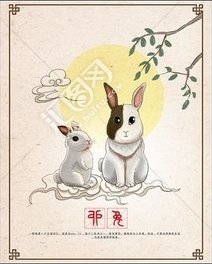 关于兔的36棋牌游戏中心官方下载