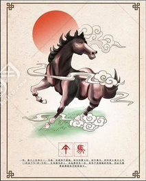 关于马的36棋牌游戏中心官方下载