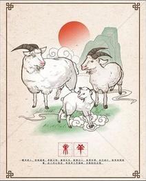 关于羊的36棋牌游戏中心官方下载
